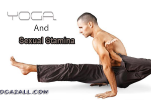 Yoga and Sexual Health