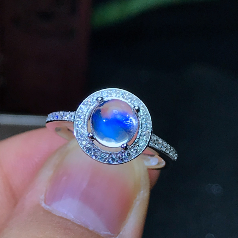 Blue Moonstone Gem